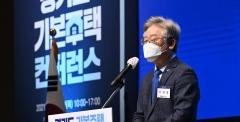 이재명 23.6% '선두'…이낙연·윤석열 15.5% 동률