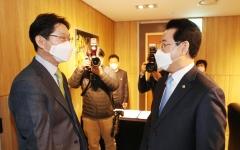 김영록·김경수 지사.  COP28 남해안 남중권 유치 결의