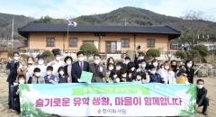 '서울 학생 82명', 전남 교육 품으로…3월 '스타트'