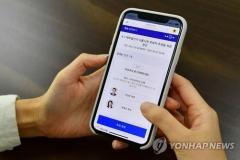 D-1 막판 표심경쟁…박영선·우상호, 최종 승자는