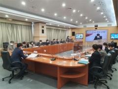 전북도, 2021년도 환경분야 주요시책 설명회 개최