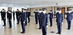영진전문대, 제5기 공군학군부사관 임관식 열어
