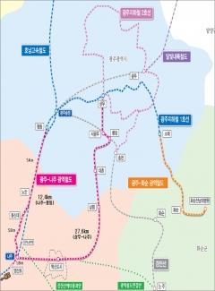 전남도-광주시, 광역철도 단일안 합의...국가계획 반영 기대