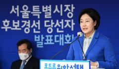 """與 서울시장 후보에 박영선 확정…""""경제수도 될 것""""(종합)"""