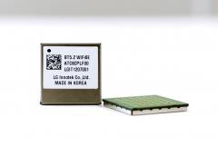 LG이노텍, 3배 빠른 '6세대 차량용 와이파이 모듈' 내놨다