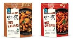 대상 청정원, 편의형 요리안주 '바로eat 안주야' 2종 출시