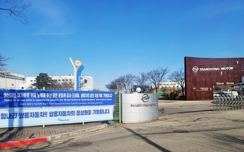 쌍용차, 협력사 납품 거부에 다음주 평택공장 가동 중단
