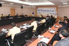 광양시, '4차산업혁명위원회 상반기 정기회의' 개최