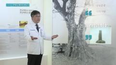 안영근 전남대병원장 취임 103일 만에 비대면 취임식