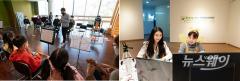 광주문화재단, '2021문화예술교육사 현장 역량강화사업' 공모