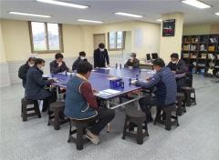 한국어촌어항공단-장흥군, 우산항 어촌뉴딜사업 기본 및 실시설계 착수보고회 개최