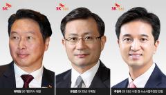 최태원 회장이 그리는 미래…수소 사업 짊어진 유정준-추형욱