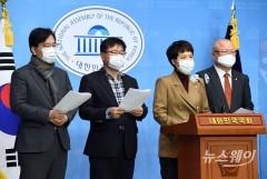 광명·시흥 땅투자 LH직원 13명·국토부 직원…3기 신도시 전체로 조사 확대