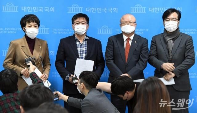 국토위 위원 'LH100억대 사전투기 관련 민주당에 철저한 공동조사 동참 촉구