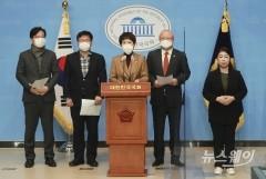 국민의힘 국토위 위원, LH 임직원 100억대 사전투기 비판 기자회견