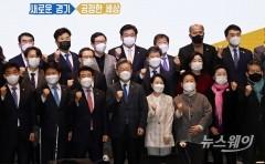 이재명 경기도지사, 경기지역 국회의원 정책협의회