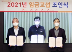 """SK이노베이션 """"노사 임금협상 20분만에…90.9% 역대 최고 찬성"""""""