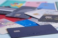금융투자상품권 신용카드 결제 중단···'카드깡' 우려