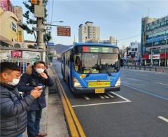 인천시, 버스탑재형 버스전용차로 단속 계도기간 연장