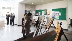 대구한의대, 지역주민들과 함께하는 평생학습박람회 개최