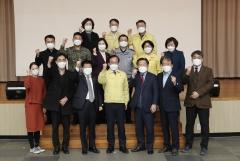 광산구, '코로나19 예방접종 지역협의체' 출범