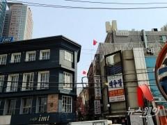 서울역 동자동 개발 정보도 미리 샜다