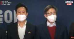 국민의힘 보궐선거 후보 확정…서울 오세훈·부산 박형준