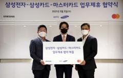 삼성카드, 분실해도 결제 피해 없는 '지문인증카드' 개발 첫 걸음