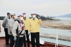 해남군, 화원조선산업단지에 해상풍력발전 전진기지 조성