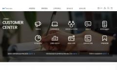 인천도시공사, 'SMART경영 통한 일류 공기업' 새 홈페이지 오픈