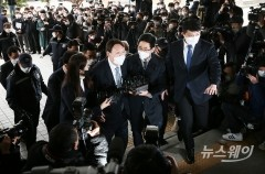 윤석열 검찰총장 사의표명