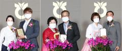 전남농협, 3월 '이달의 새농민상' 수상자 3부부 선정