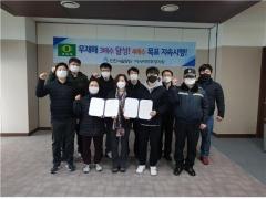 인천시설공단 아시아드주경기장, 무재해 안전 다짐