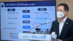 """박남춘 인천시장 """"인천 에코랜드 조성, 영흥도 재도약 기회로 삼을 것"""""""