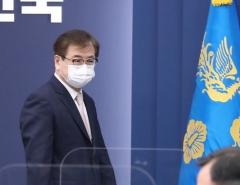 """靑 """"NSC상임위, 한일관계·미국 신행정부 소통 논의"""""""