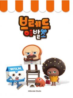 광주시 문화콘텐츠산업 지원 '성과'