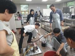 영천와인학교, 2021년 교육생 모집