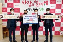 (재)문화엑스포, 경북사회복지모금회 찾아 이웃돕기성금 기탁