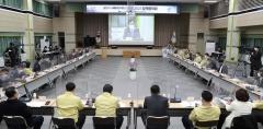광산구, 국회의원과 자치분권정책협의회 개최