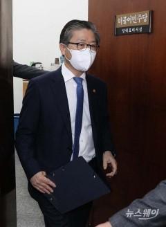 국회 불려온 변창흠 국토교통부 장관 장충모 LH사장
