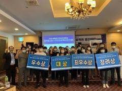 전주기전대학, 대학연계 지역사회 창의학교사업 4년 연속 선정