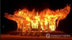 전북 내장사 대웅전에 불…경찰, 방화 용의자 검거