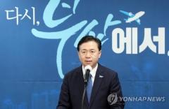 민주당 부산시장 보궐선거 후보에 김영춘 확정…경선서 67.74% 압승
