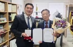 대구시의회 안경은 의원, 대한지방자치학회 표창 수상