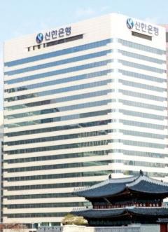 신한은행, 5억달러 규모 ESG 채권 발행 성공