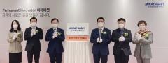 미래에셋생명, 업계 최초 '제판분리'…3500명 GA 새출발