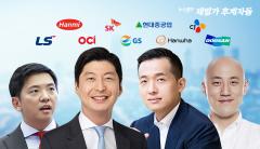 [재벌家 후계자들①]오너 3~4세 시대···미래 먹거리 고민