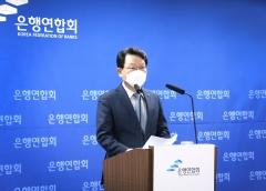 """김광수 """"은행장 중징계 남발, 금융 활동 위축 우려"""""""