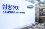 삼성전자, 日 NTT도코모와 5G 이동통신장비 공급