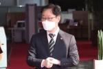 """박범계 장관 """"이재용 가석방·사면 검토한 적 없어"""""""